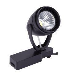 Biard Foco de Carril de Techo LED 12W - Negro