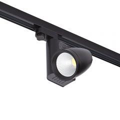 Biard Foco LED de 25W para Instalación en Carril de 3 Circuitos - Negro