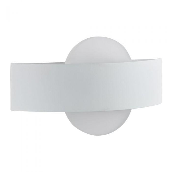 Apliqué de Pared Blanco para Cuarto de Baño LED 11W - Saturn