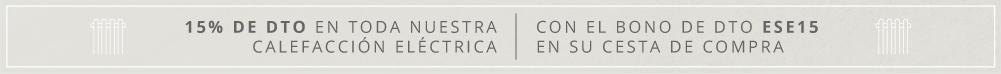Banner de Promoción con el bono de dto